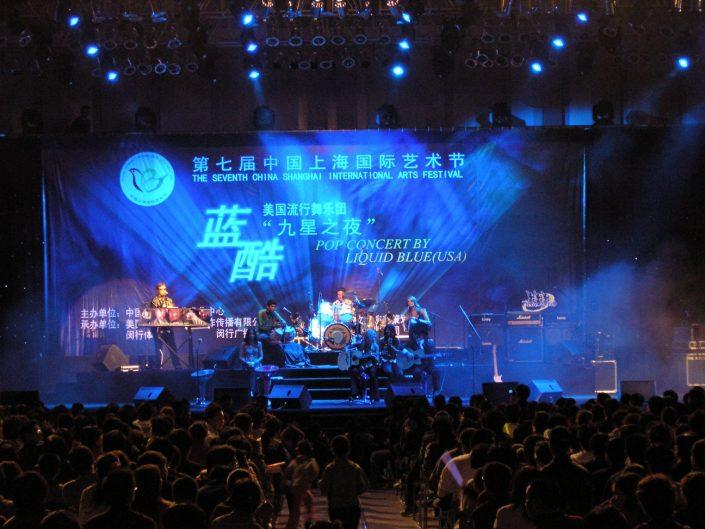 2005-11-11 Shanghai China, Min Hang Stadium 029