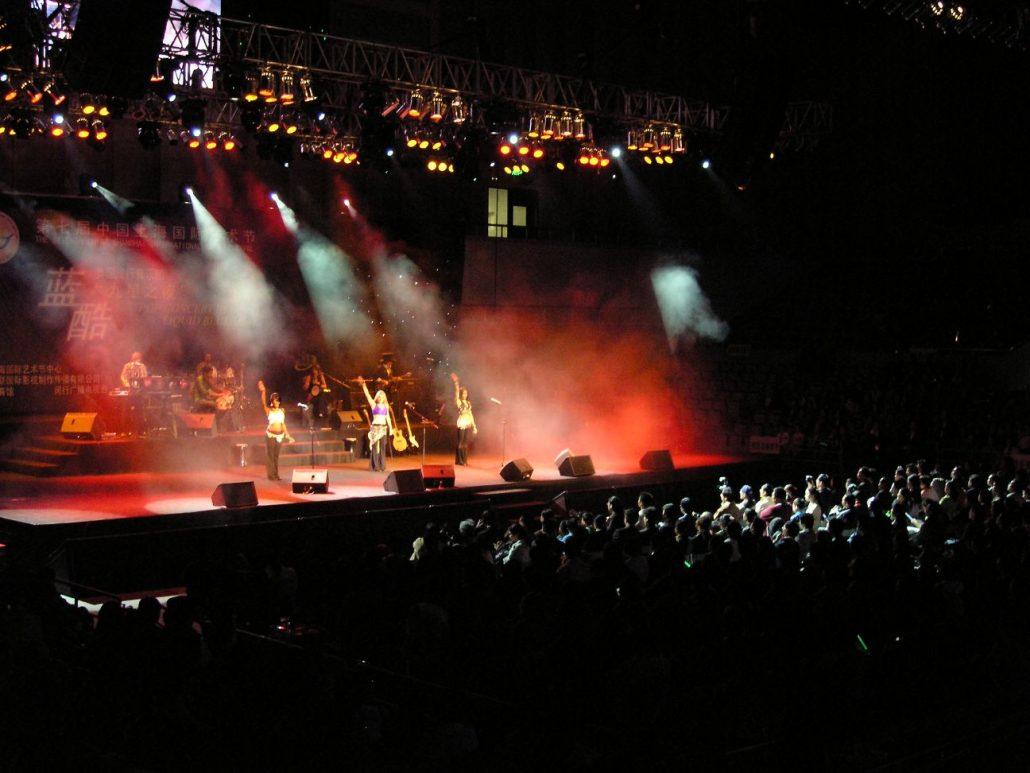 2005-11-11 Shanghai China, Min Hang Stadium 037