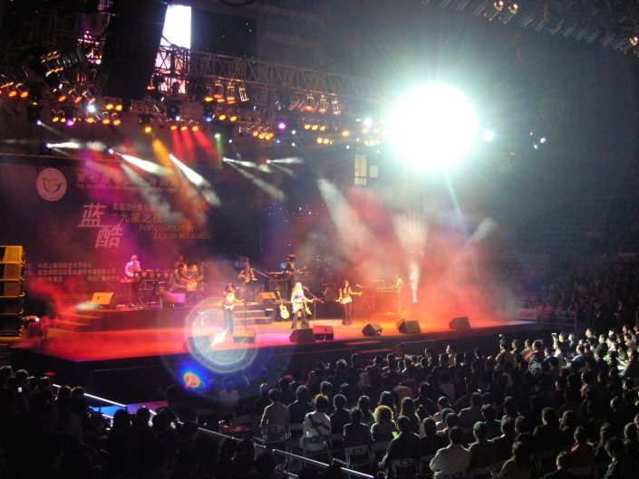 2005-11-11 Shanghai China, Min Hang Arena Sold-Out