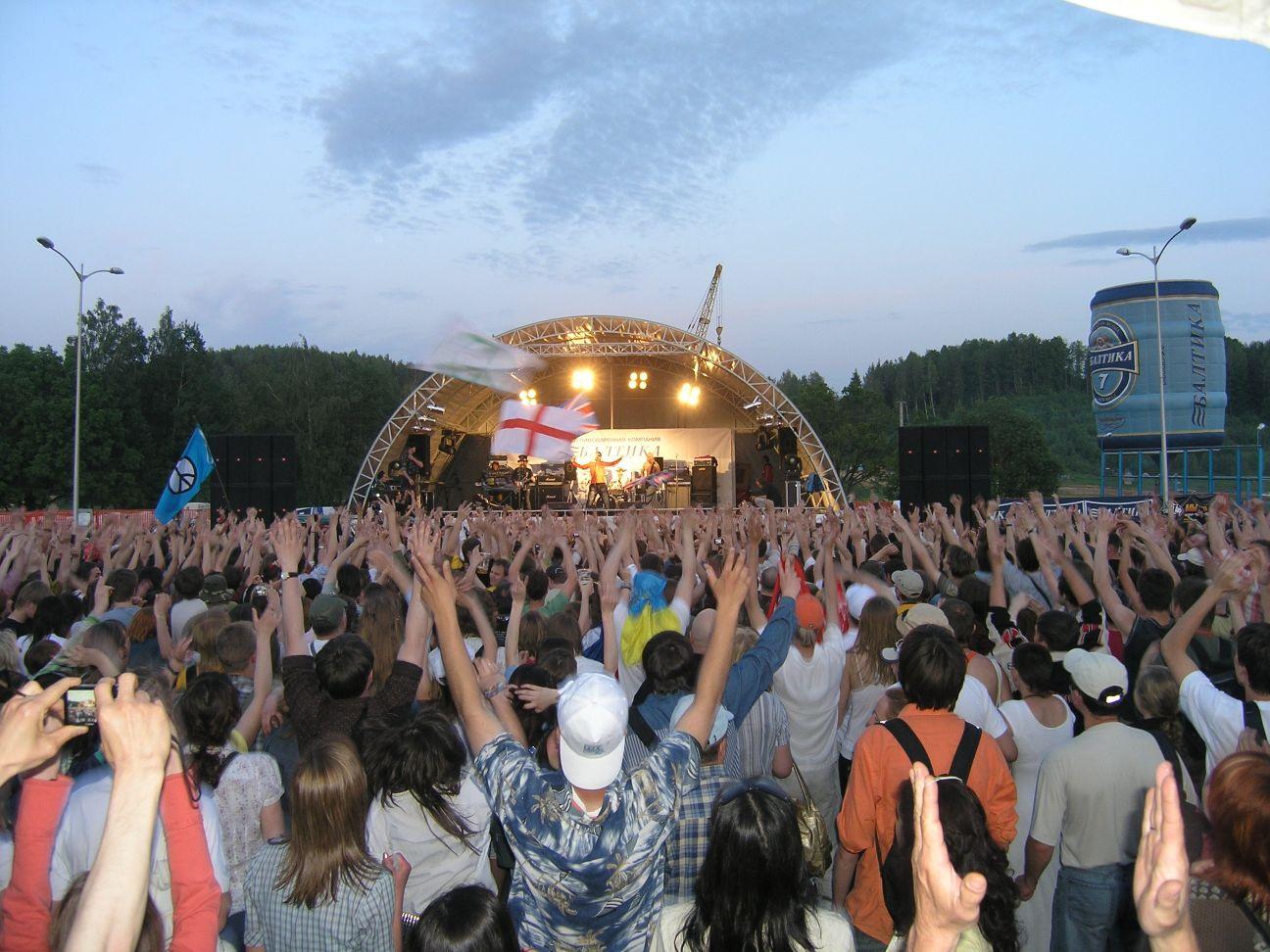2008-06-07 Logoisk Belarus, Beatles Festival 084